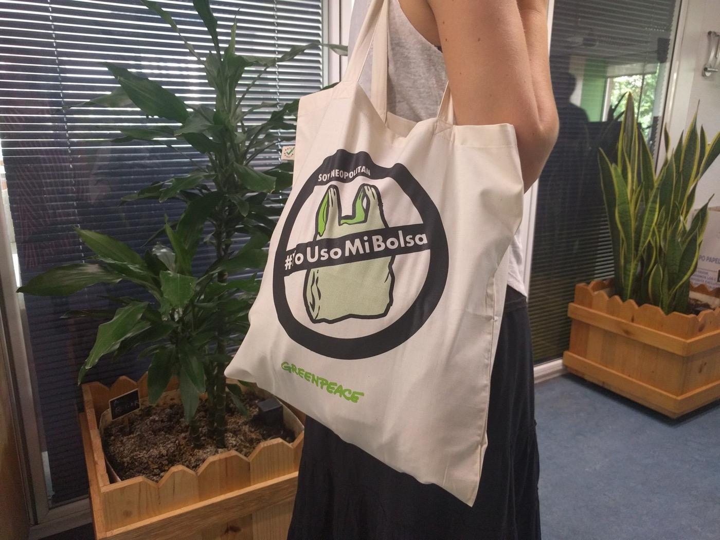 34e322764 Estas bolsas pueden ser ligeras o muy ligeras y deben cumplir ciertos  requisitos para considerarse biodegradables.