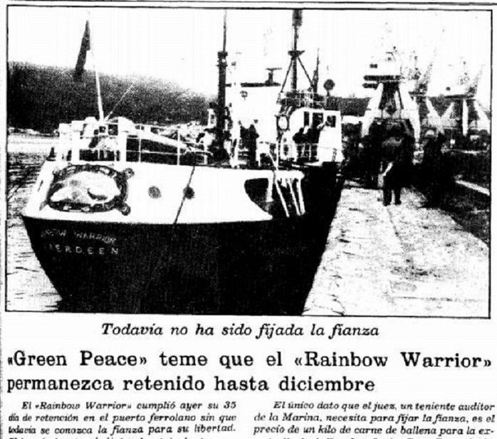 El Rainbow Warrior retenido en Ferrol
