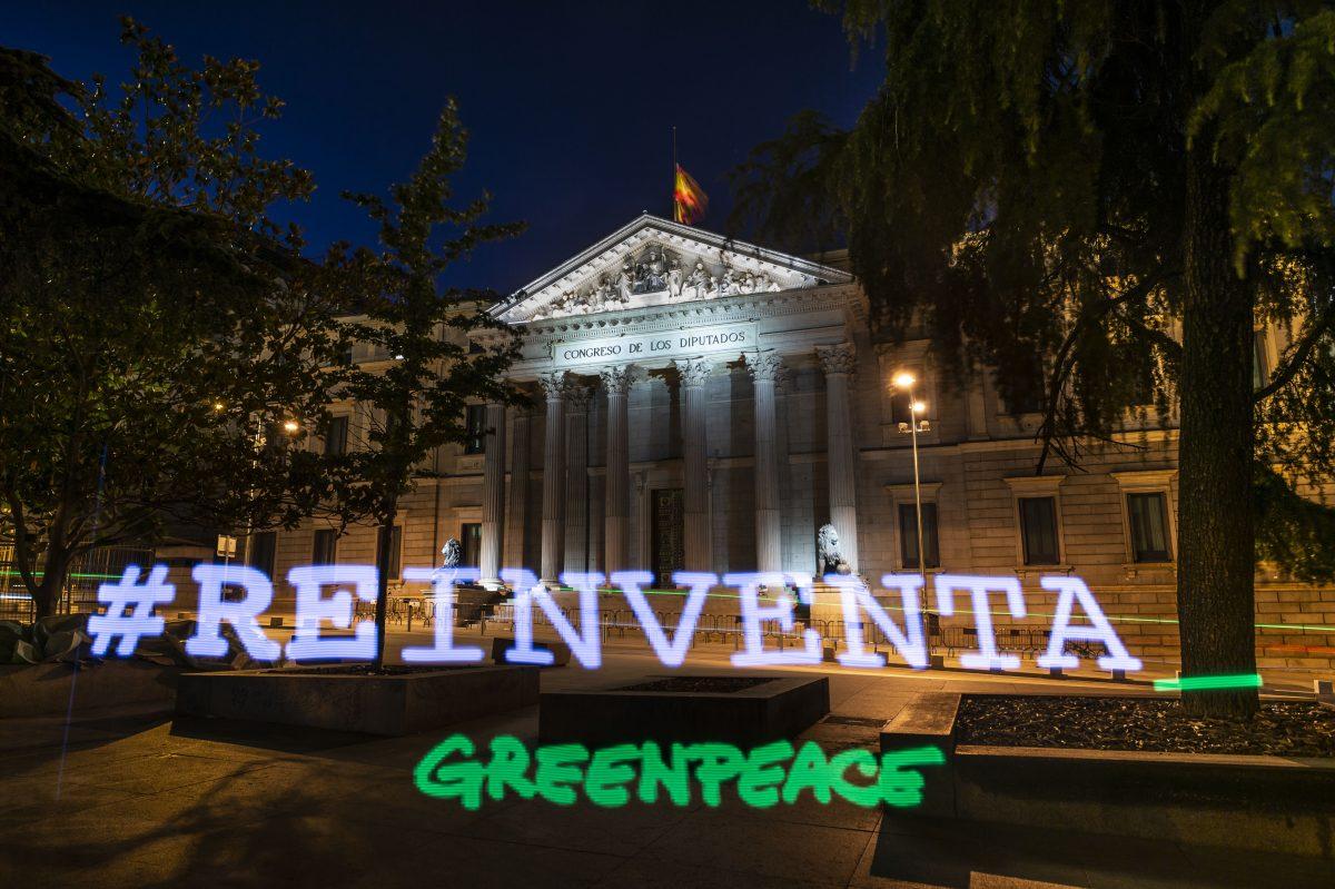 #REinventa_ en el Congreso
