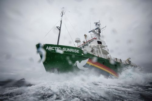 Arctic Sunrise in the Barents Sea